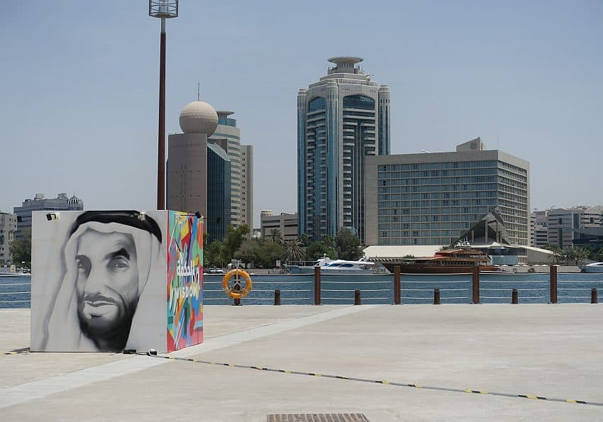 Alseef Graffiti Zayed