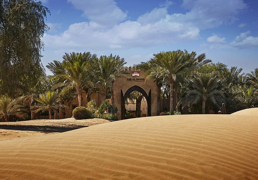 EWTC Blog Bab Al Shams