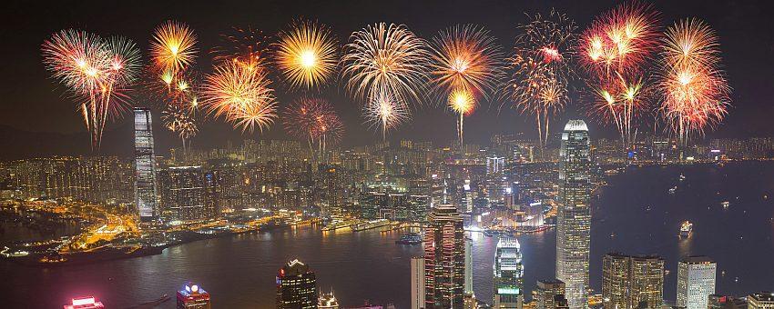 Feuerwerk Hk Header