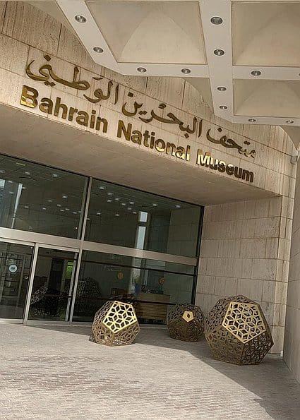 Museum Bah