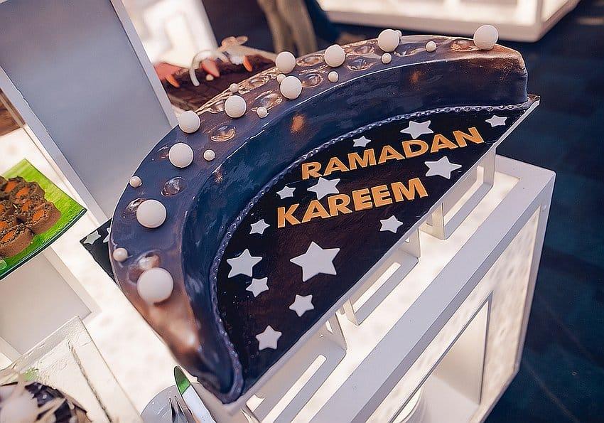 Ramadan Atlantis Dubai
