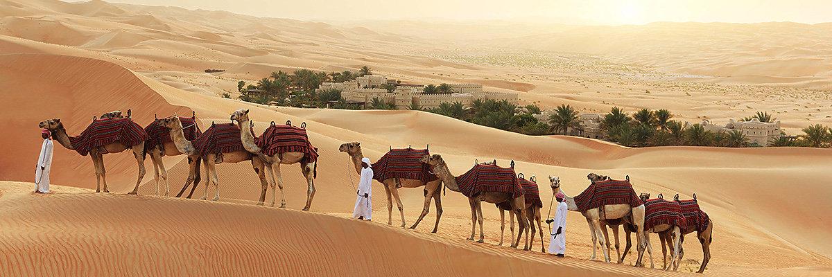 Abu Dhabi Reisen und Abu Dhabi Sonderangebote