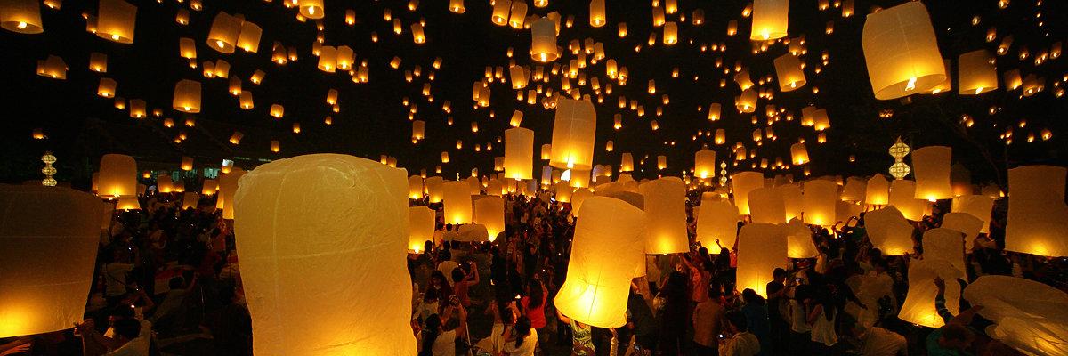 Chiang Mai & Norden Hotels günstig buchen