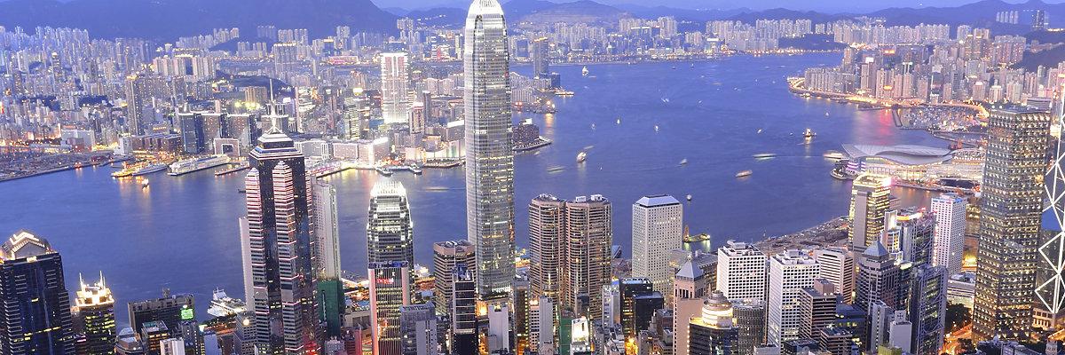 Hong Kong Reisen und Hong Kong Sonderangebote