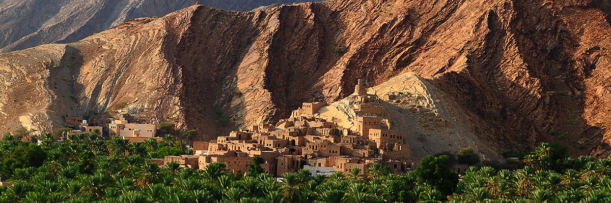 Oman Hotels günstig buchen