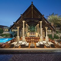 Lobby und Café Wadi - Beit Al Bahar Villas