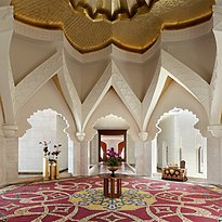 Lobby - Shangri-La Al Husn Resort & Spa