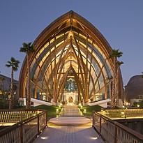 Welcome Center - Banana Island Resort by Anantara