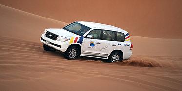 Dune Bashing - Wüstensafari