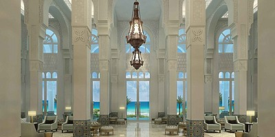 Lobby Lounge - Hilton Salwa Beach Resort