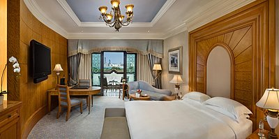 Pearl Room King - Emirates Palace