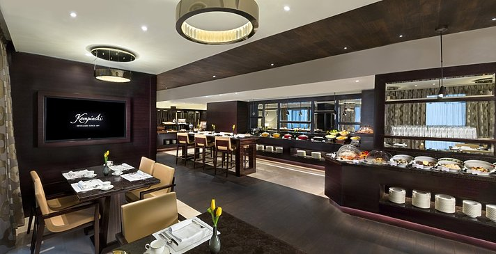 Executive Lounge - Kempinski Hotel Mall of the Emirates