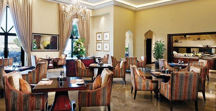Horizon Club Lounge - Shangri-La Hotel, Qaryat Al Beri