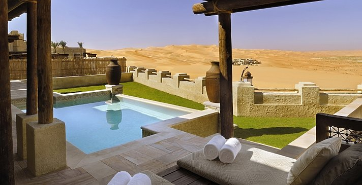 One/Two Bedroom Anantara Pool Villa - Qasr Al Sarab Desert Resort by Anantara